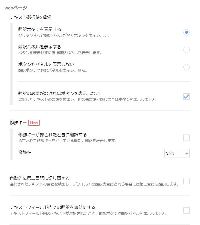 web ページ