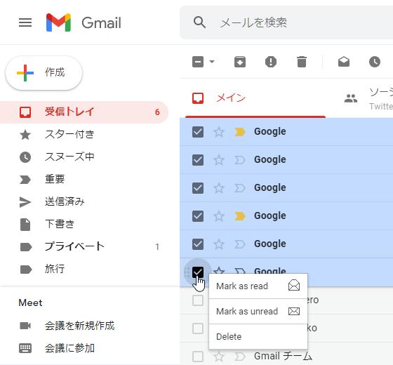 マウスドラッグでメールを選択した時に、ポップアップが自動で表示されるようになる
