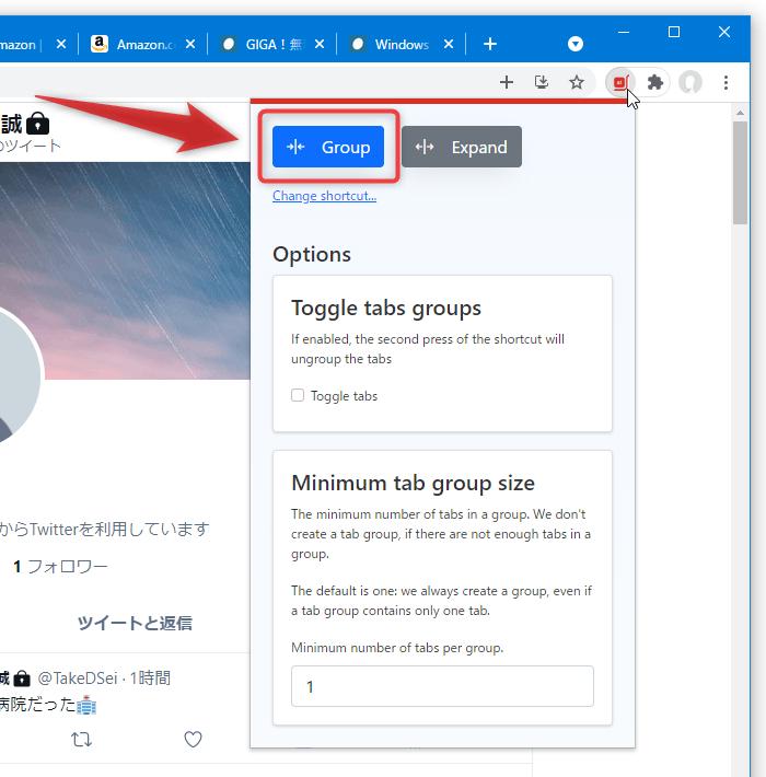 ツールバーボタンをクリックして「Group」ボタンをクリックする