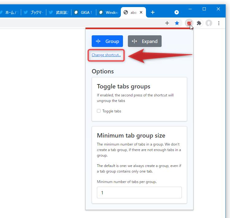 ツールバーボタンをクリック → 上部にある「Change shortcut...」というリンクを選択する