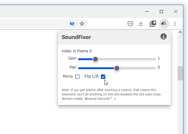 Firefox を使用している場合は、音声の出力を左右反転することもできる