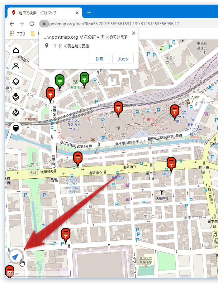位置情報を使ってマップの移動を行うことも可能