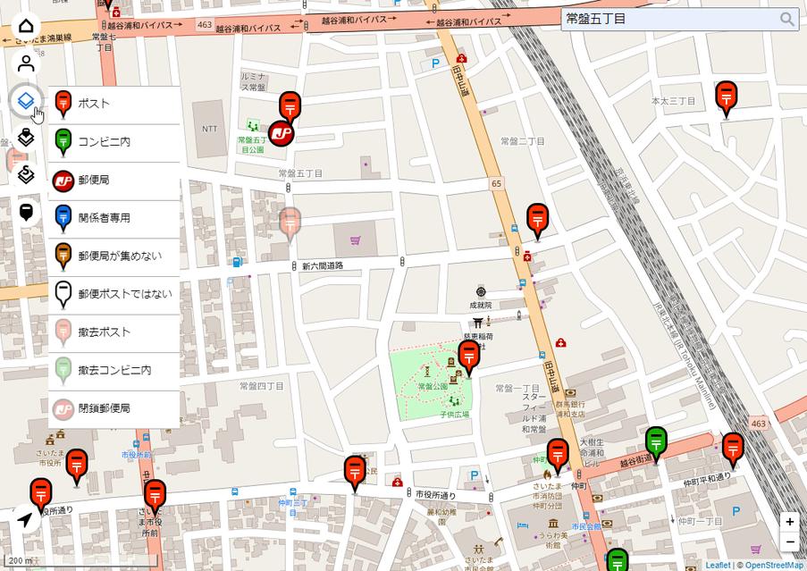 地図上に表示するアイコンを選択することもできる