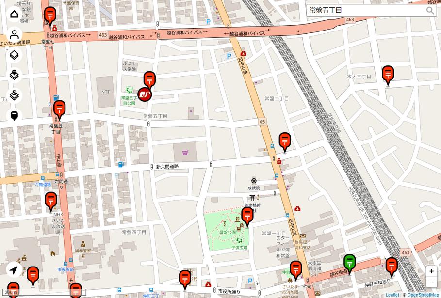 地図をドラッグしたりマウスホイールを回転させたりし、利用したい郵便局やポストを選択する