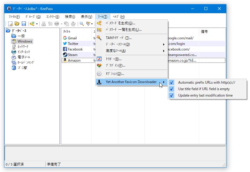 メニューバー上の「ツール」→「Yet Another Favicon Downloader」から「Use title field if URL field is empty」にチェックを入れておく