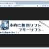 Firefox 上で開いた画像を、マウスホイールの回転 / キー操作 で拡大・縮小できるようにするアドオン「Better Image Viewer」
