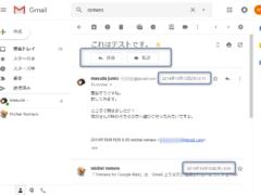"""Gmail 上で、スレッド化されたメールを新しい順に、そして """" 返信・転送ボタン """"(または返信・転送フォーム)をメールの先頭に表示できるようにするブラウザ拡張機能「Gmail reverse conversation」"""