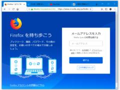 Firefox の見た目を、マテリアルデザイン適用済みの Google Chrome っぽい感じにしてくれるテーマ「MaterialFox」