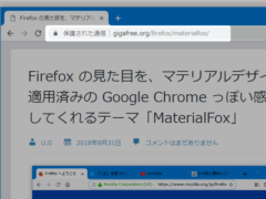 Google Chrome 69 で HTTPS サイトを開いた時に、「保護された通信」 というテキストがアドレスバー上に表示されるようにする方法